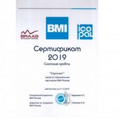 EUROSKAT официальный партнер BMI Group