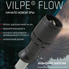 VILPE FLOW